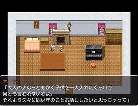 ハッピーバースデイ Game Screen Shot4