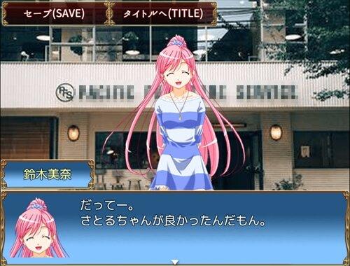 シンクロニシティ MV版 Game Screen Shot1