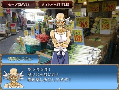 シンクロニシティ MV版 Game Screen Shot3