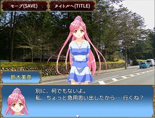 シンクロニシティ MV版 Game Screen Shots