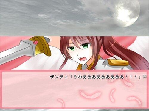 ツバサの彼方 Game Screen Shot3