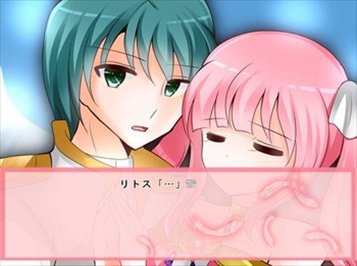 ツバサの彼方 Game Screen Shots