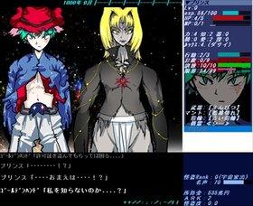 怪盗プリンス Game Screen Shot3