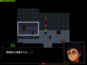 なまくびる Game Screen Shot2
