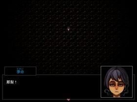 なまくびる Game Screen Shot3