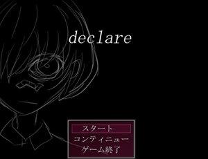 declare Game Screen Shot