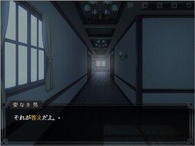 言霊の狩人 第3話『痛みを教えて』 Game Screen Shot2