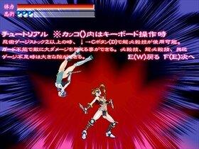 サイバーくノ一アヤメ Game Screen Shot3