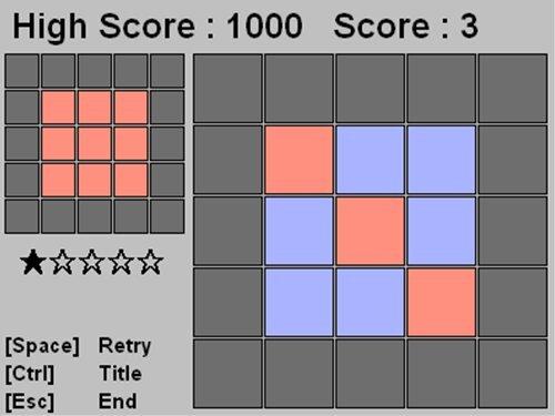 Alvitr Game Screen Shot1