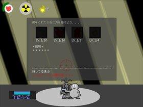 ロボVSモンスターズ Game Screen Shot4