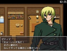 さそわれ少女 Game Screen Shot3