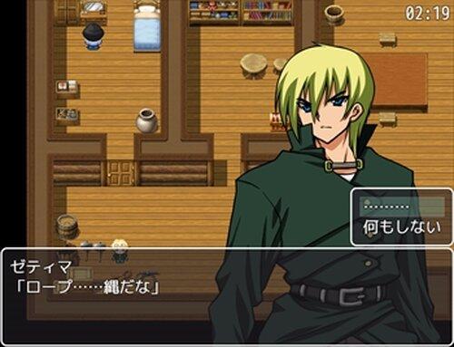 さそわれ少女 Game Screen Shot4