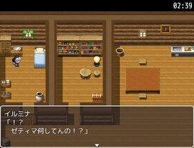 さそわれ少女 Game Screen Shot5