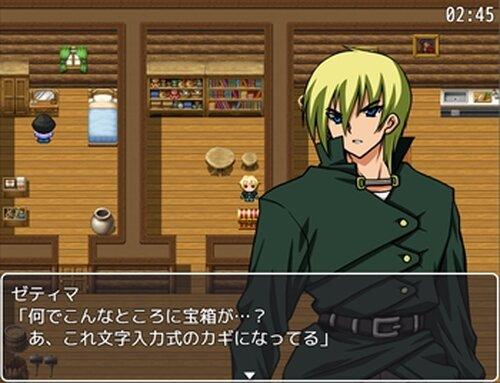 さそわれ少女 Game Screen Shots