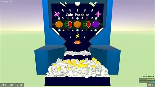 Coin Paradise Game Screen Shot1