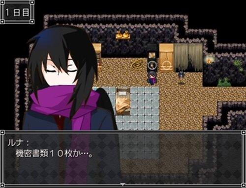 ココロノコル Game Screen Shot2