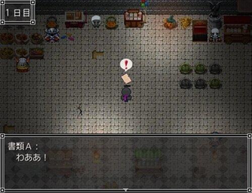 ココロノコル Game Screen Shot3