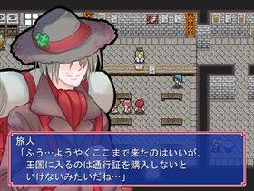 花冠の錬金術師 春風の吹く街 【フリーゲーム版】 Game Screen Shot2