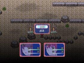 花冠の錬金術師 春風の吹く街 【フリーゲーム版】 Game Screen Shot3