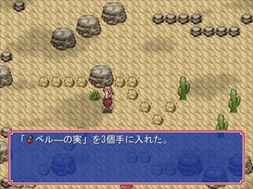 花冠の錬金術師 春風の吹く街 【フリーゲーム版】 Game Screen Shot5