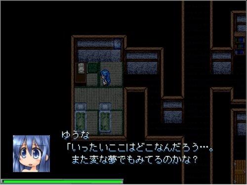 殺される恐怖2 Game Screen Shot1