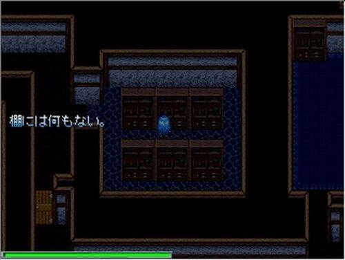 殺される恐怖2 Game Screen Shot4