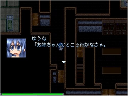 殺される恐怖2 Game Screen Shots