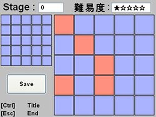 Alvitr Game Screen Shots
