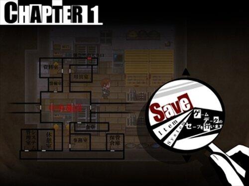 絆輝探偵事務所 Game Screen Shot5