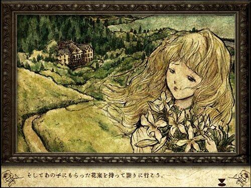 間柄 Game Screen Shot1