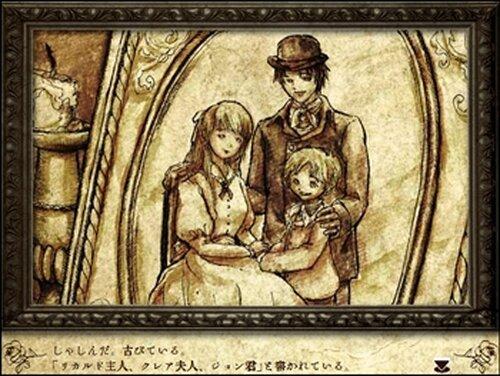 間柄 Game Screen Shot2