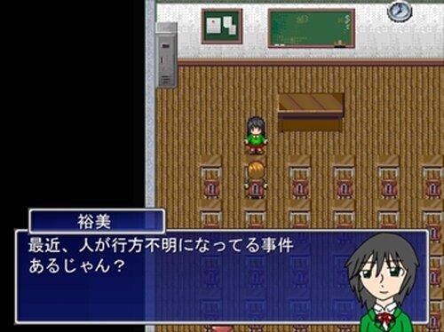 蟹神の探し物 Game Screen Shot2
