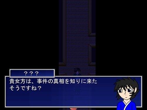 蟹神の探し物 Game Screen Shot3