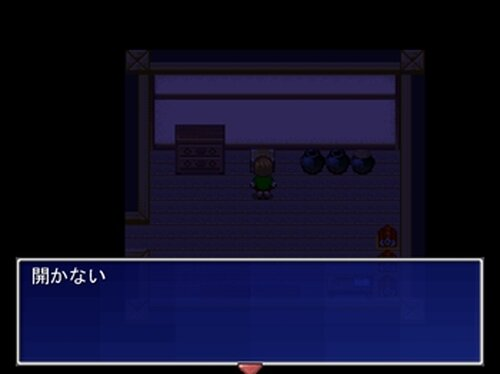 蟹神の探し物 Game Screen Shot4
