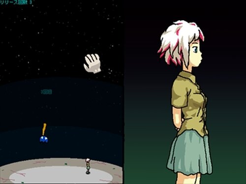 ぱいすらっか Game Screen Shot3