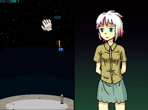 ぱいすらっか Game Screen Shots