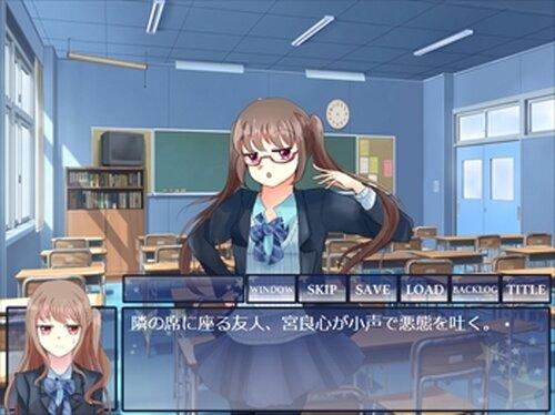この星空(そら)の下で Prelude Edition Game Screen Shot3