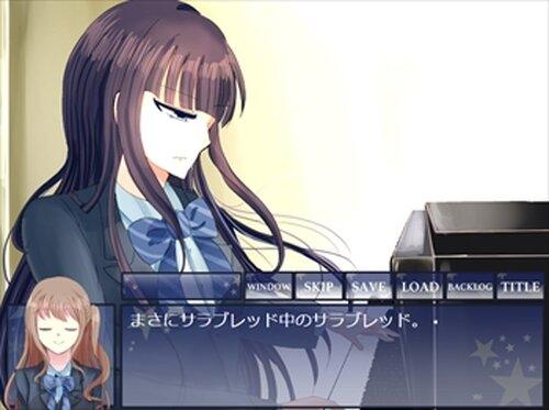 この星空(そら)の下で Prelude Edition Game Screen Shot4