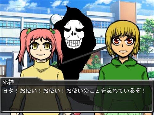 我ガ逝クハオ使イノ道 Game Screen Shot