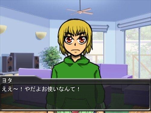 我ガ逝クハオ使イノ道 Game Screen Shot3