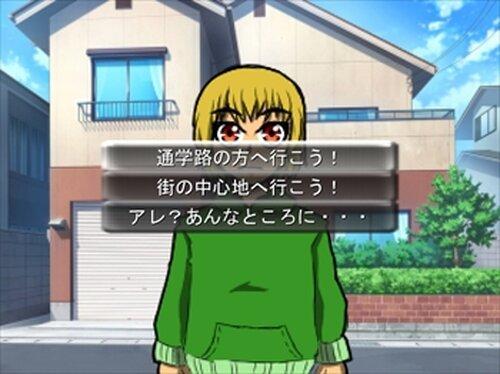 我ガ逝クハオ使イノ道 Game Screen Shot4