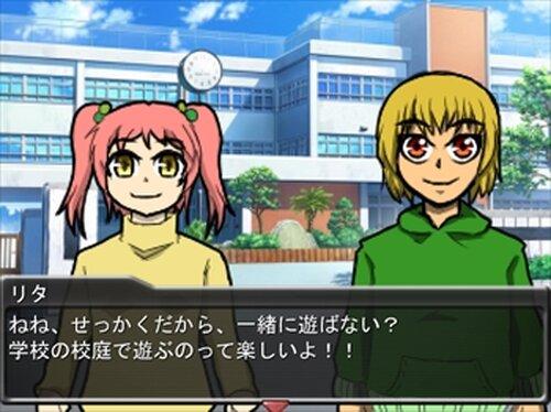 我ガ逝クハオ使イノ道 Game Screen Shots