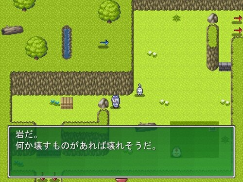 地底世界 Game Screen Shot