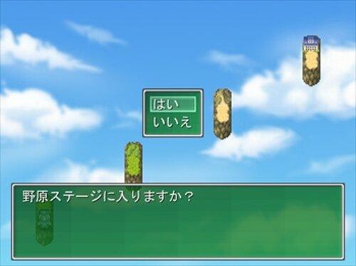 地底世界 Game Screen Shot4