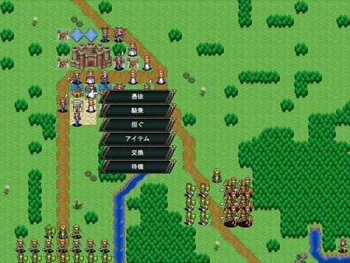 シスターズ・ポゼッション(前編)_SRPG版dominate_ep3 Game Screen Shot1