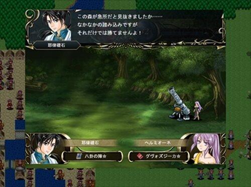 シスターズ・ポゼッション(前編)_SRPG版dominate_ep3 Game Screen Shot2