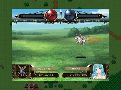 シスターズ・ポゼッション(前編)_SRPG版dominate_ep3 Game Screen Shot3