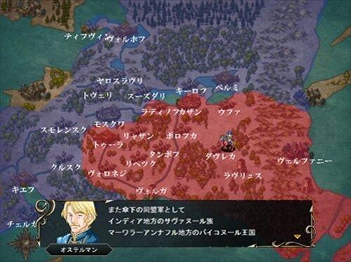 シスターズ・ポゼッション(前編)_SRPG版dominate_ep3 Game Screen Shot4