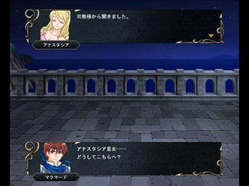 シスターズ・ポゼッション(前編)_SRPG版dominate_ep3 Game Screen Shot5
