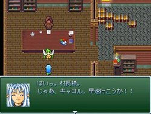 CrossBreed Game Screen Shots